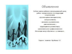 prezentaciya-microsoft-office-powerpoint-2007