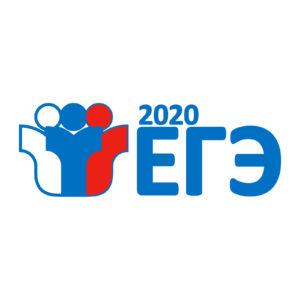 лого2-ЕГЭ-2020-(2)